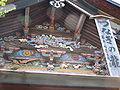 Chichibu-jinja Tsunagi-no-ryu.jpeg