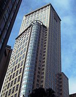 Chifley Tower western side.jpg