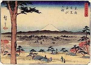 Thirty-six Views of Mount Fuji (Hiroshige) - Image: Chiyo Promentory at Meguro in Eastern Capital (Hiroshige, 1852)