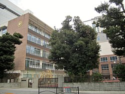 Chiyoda Kojimachi Junior High School.jpg