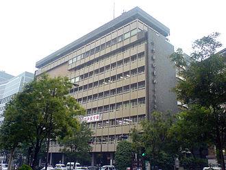 Chiyoda, Tokyo - Chiyoda ward office building.