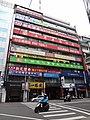 Chongqing Building front view 20180616.jpg