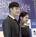 Choo Ja Hyun(추자현), Yu Xiaoguang.png