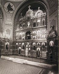 Christ the Savior Cathedral in Borki - Interior view (3).jpg