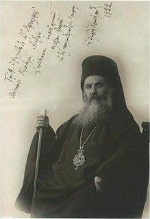 Chrysostomos of Smyrna Greek Orthodox metropolitan bishop of Smyrna