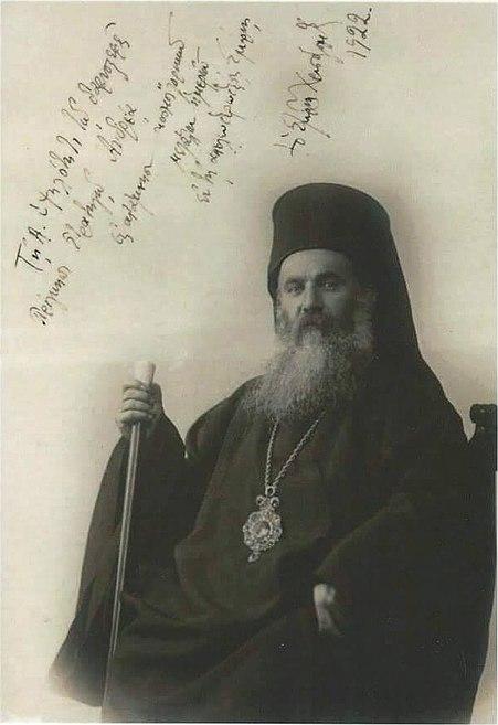 Chrysostomos of Smyrna