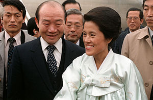 Chun Doo-hwan - President Chun, and his wife, Rhee Soon-ja, prepare to depart after their visit to Washington D.C. in 1981.