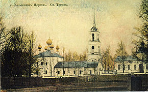 Church in Vesyegonsk.jpg