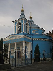 Church of the Nativity of the Theotokos in Khmelnytsky.jpg