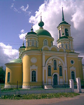 Church turginovo.jpg