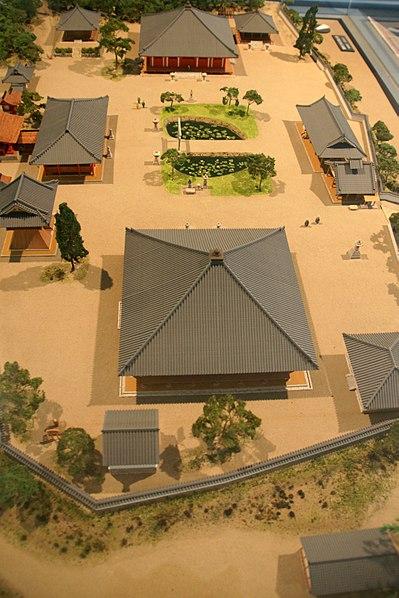 File:City Museum Ono Hyogo08s3200.jpg