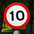 City of London Cemetery 10mph speed limit sign 1.jpg