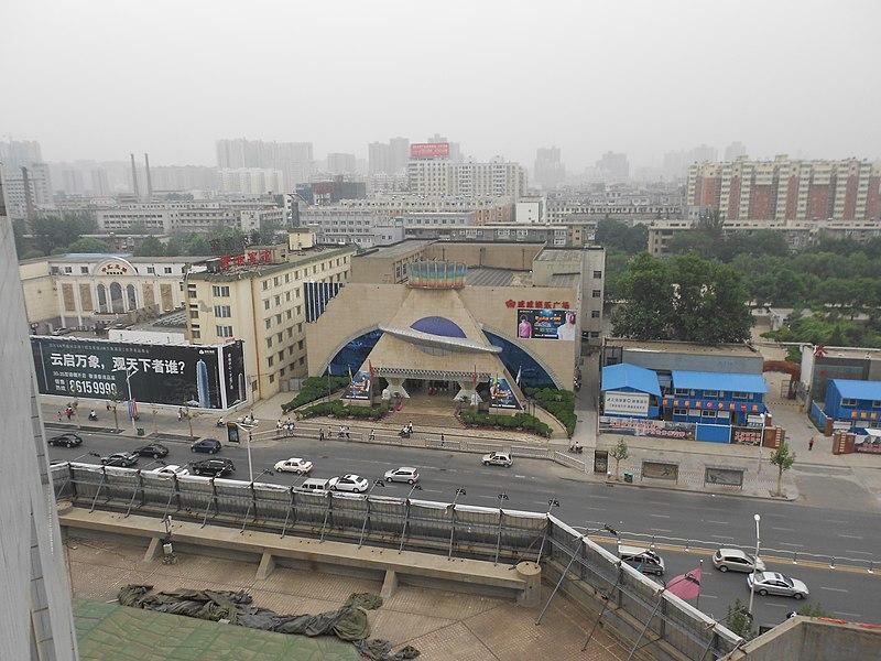 File:Civil Aviation Hotel, Zhengzhou, Henan, Zhongguo, 450003 - panoramio.jpg