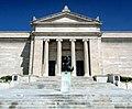 Cleveland Museum of Art (7811677068).jpg