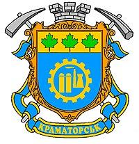 CoA Kramatorsk08.jpg