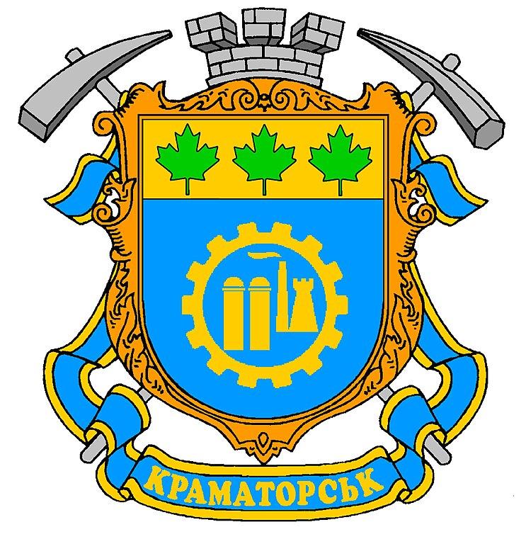 герб краматорска