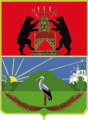 Coat-of-Arms-of-Batetsky-district.png