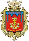 Coat of Arms Korosten.jpg