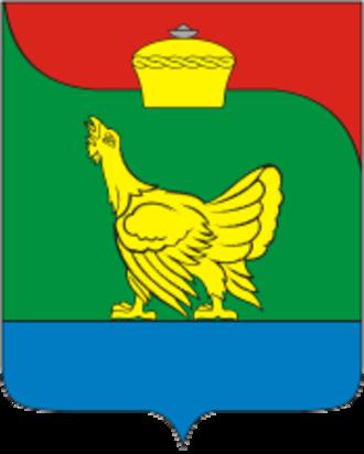 Chebarkulsky District - Image: Coat of Arms of Chebarkul rayon (Chelyabinsk oblast)