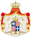 Coat of Arms of Northern Epirus.png