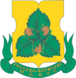 Coat of Arms of South Orekhovo-Borisovo (municipality in Moscow).png
