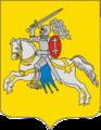 Coat of Arms of Vierchniadzvinsk, Belarus.png