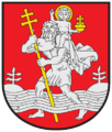 Coat of Arms of Vilnius.png