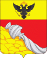 Coat of Arms of Voronezh (without supporter).png