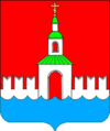 Coat of Arms of Yurevetsky rayon (Ivanovo oblast).png