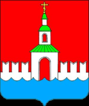 Yuryevetsky District - Image: Coat of Arms of Yurevetsky rayon (Ivanovo oblast)
