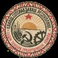 Coat of arms of Chuvash ASSR 1925.jpg