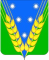 Coat of arms of Novoselskoye municipality, Novokubansk Raion, Krasnodar Krai, Russia.png