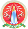 Coat of arms of Сокулук