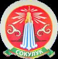 Coat of arms of Sokuluk.png