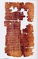 Codex Tchacos p43.jpg