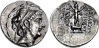 Coin for Antiochos X at Tarsos.jpg