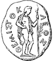 Coin of Themistocles 2 (transparent).png
