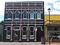 Commercial Bank of Australia Queenstown 20171121-041.jpg
