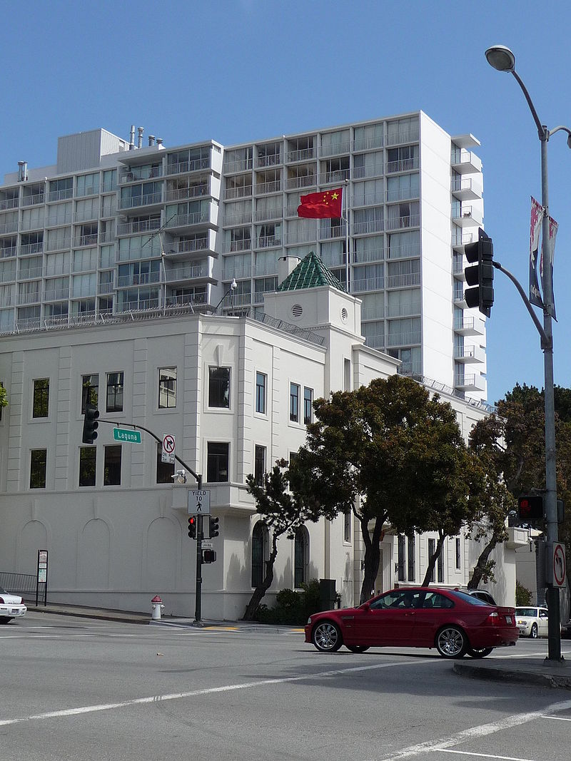Consulate General of China in SF.JPG
