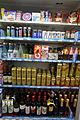 Convenience Store Fridge (4114423821).jpg