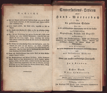 Title page of the Brockhouse Encyclopedia 2nd edition (1812) (Source: Wikimedia)