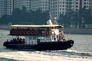Coral Sea Ferry 8 (Hong Kong).jpg