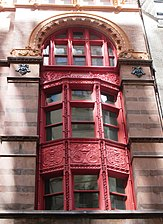 Corbin Building 13 John Street window.jpg