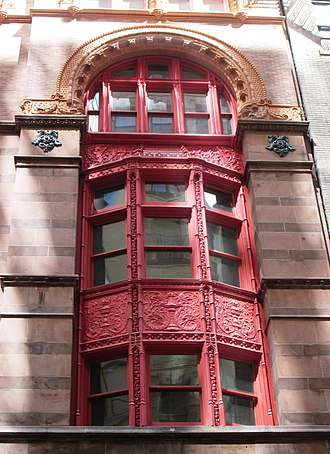 Corbin Building - Image: Corbin Building 13 John Street window