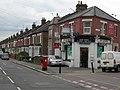 Corner of Vale Road and Hermitage Road, N4 - geograph.org.uk - 1204058.jpg