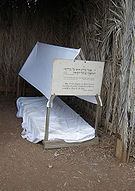 Covered bed in sukkah right.JPG