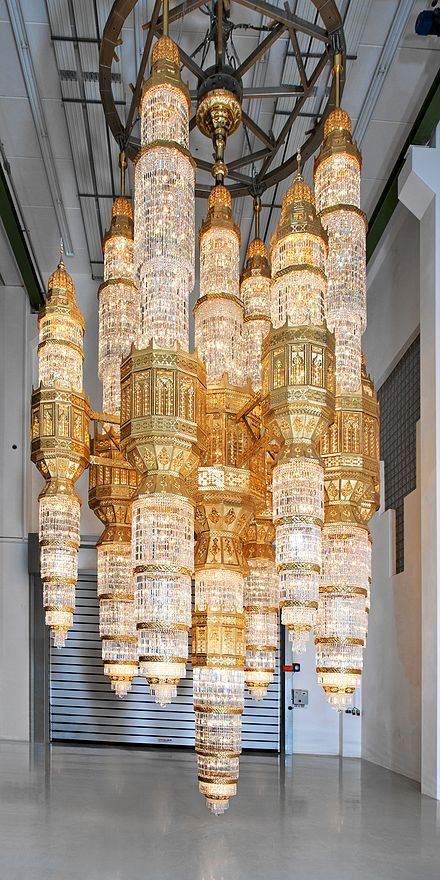 One Of The Largest Chandeliers In World Ever Produced For Al Ameen Mosque