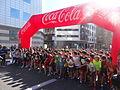 Cursa Pàlcam 2016 Barcelona.JPG