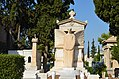 DSC-03003-athens-first-cemetery-august-2017.jpg