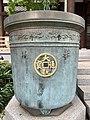 Daikantsuuhou20190912.jpg